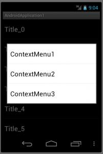 ContextMenu001